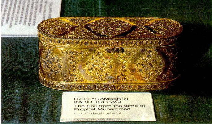 Prophet Muhammad Ring